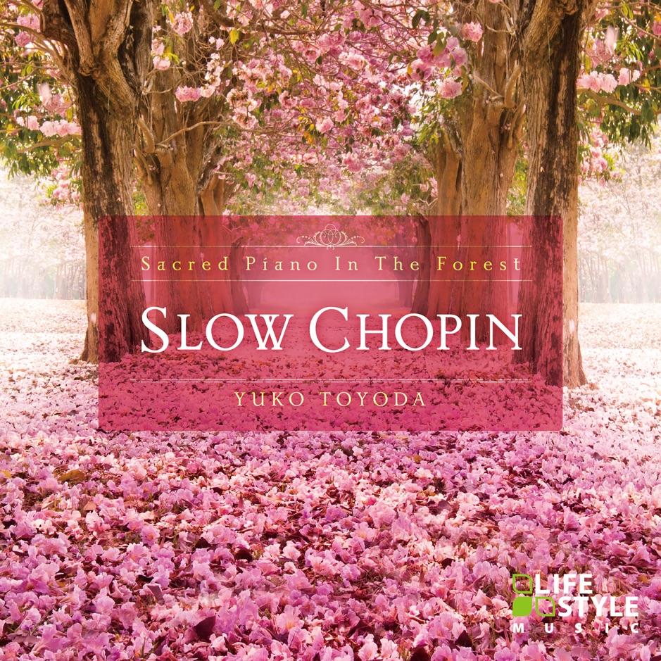スロー・ショパン ~ピアノで聴く、15のピアノ・セラピー